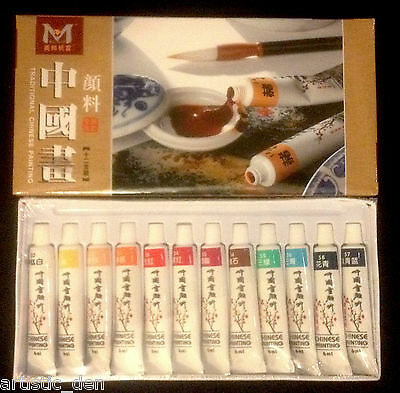 Watercolour set 12 x 6ml Chinese Rice Paper paint Chinese painting set