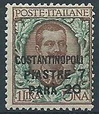 1922 LEVANTE COSTANTINOPOLI FLOREALE 7,20 PI SU 1 LIRA MNH ** - W032-5