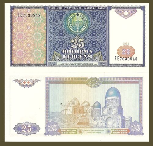 ornate 1994 UNC $6 CV Uzbekistan P77 25 Sum domed Kazi Zade Rumi mausoleum