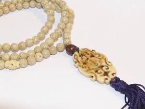 Mala 108 Prayer Beads Bodhi Seed & Carved Bone Carved Pendant Buddhist Necklace