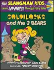 Goldilocks and the 3 Bears: Level 2: Learn Japanese Through Fairy Tales by David Burke (Mixed media product, 2006)