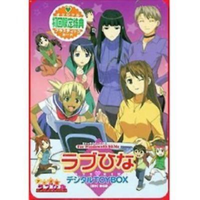 """Super Dragon Ball Heroes Vol.7 Card /""""SH7-CP4 SON Son Goku/""""  NEW Japan"""