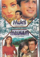 MUKI & MAUSAM Sanjeev Kumar Special DVD All Zone