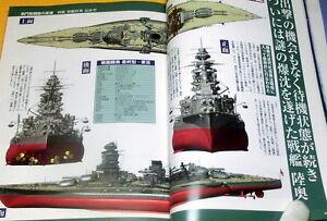 Japanese-battleship-Nagato-book-japan-mutsu-ww2-warship-0225