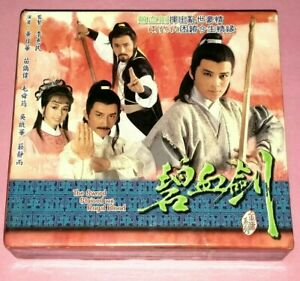 TVB-DRAMA-THE-SWORD-STAINED-WITH-ROYAL-BLOOD-VCD