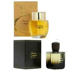 100 ML (3.4 oz) by Junaid Jamshed