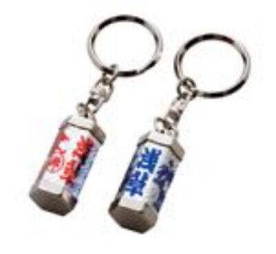 Japanese Key Ring Japan Chain Holder NETSUKE Nippon Washi Omikuji Fortune F189