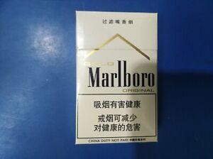 China-unopened-full-hard-pack-Marlboro-gold