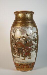 Vase-en-porcelaine-de-Satsuma-Decor-de-Fauconniers-Japon-XIXe