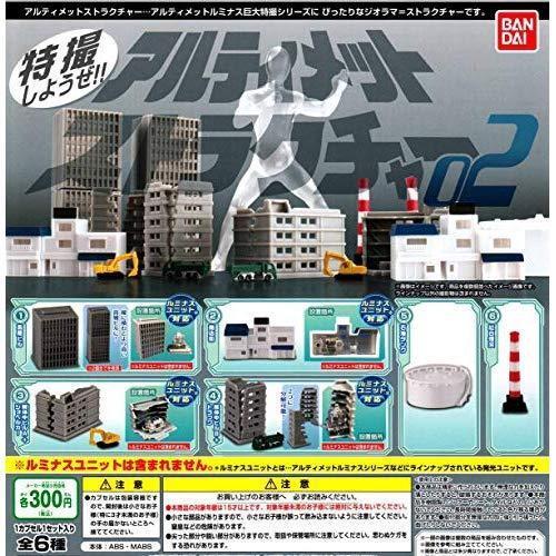 BANDAI Ultimate structure Vol.2 Gashapon 6 6 6 set mini Figure [No Capsule] japan 1cb3f5