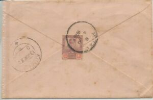JOHOR-1930-COVER-Muar-to-INDIA-mixed-condition-JD1635