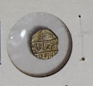 Mewar-India-1851-N-D-udiapur-1-16-Rupee-I0432-combine-shipping