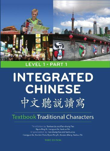 Integrated Chinese, Level 1 Part 1 Textbook, 3rd Edition (Traditional) (Engli...