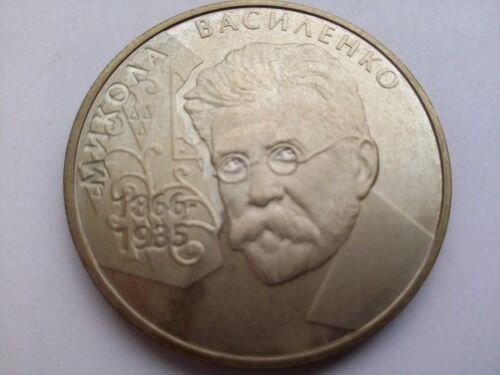 """Ukraine,2 hryvnia coin /""""Mykola Vasilenko/"""" Nickel 2006 year"""