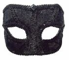 Male Black Velvet Masquerade Mask 50 Shades Style Fancy Dress Prop