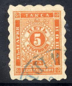 BULGARIA-1884-Postage-due-5-St-orange-fine-used
