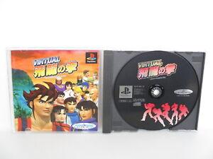 VIRTUAL-HIRYU-NO-KEN-Playstation-PS-1-Japan-Game-p1
