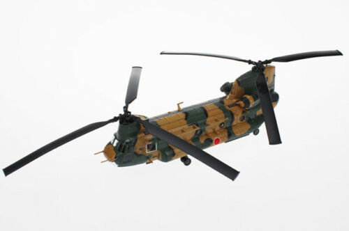DAJSDF66 De Agostini CH-47J Chinook 1//100 Model JGSDF