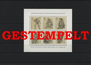 Germany-GDR-DDR-Vintage-1978-Mi-2347-2352-Feuilles-Miniature-Timbres-Used