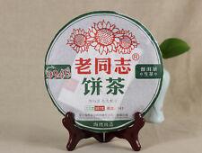 """357g Yunnan Haiwan""""141 Lao Tong Zhi""""Menghai Pu erh UNCOOKED Tea Cake,9948 tee er"""