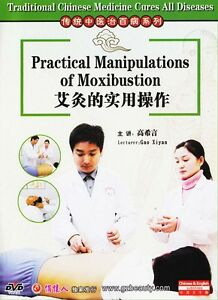 Traditional-Chinese-Medicine-Practical-Manipulations-of-Moxibustion-DVD