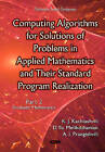 Computing Algorithms of Solution of Problems of Applied Mathematics and Their Standard Program Realization: Part 2 by Kartlos Joseph Kachiashvili (Hardback, 2015)