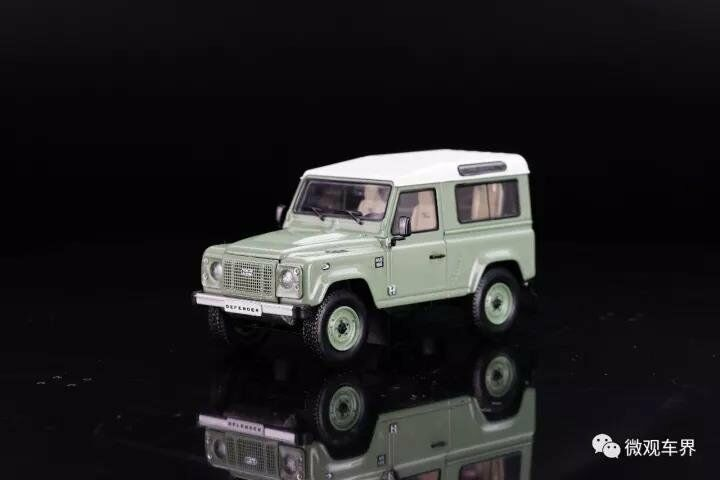 Car Model Almost Real Land Rover Defender 90 Heritage Edition 2015 1 43 (Green)