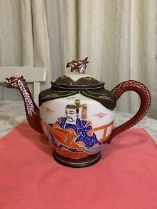 Antique Japanese Satsuma HandPainted w/ Gold trimmed Teapot ,marked rare.