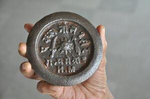 Old-Iron-Fatto-a-Mano-Rotondo-Mewar-Stato-Mercantile-che-Misurano-Peso