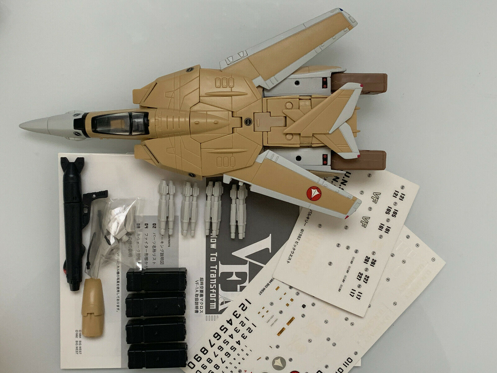Near Mint TV TV Yamato 1 60 MACROSS VF-1A VALKYRIE ROBOTECH v1.2 RARE COLOR CF Ben