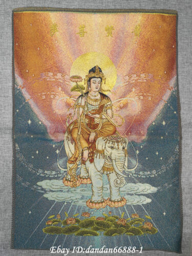 "24/""Tibet Buddhism silk cloth Ride elephant Guanyin Thangka Embroidery Mural"
