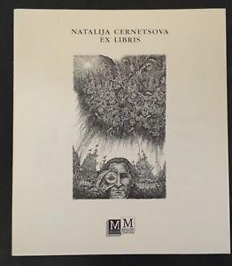 NATALIJA-CERNETSOVA-EX-LIBRIS