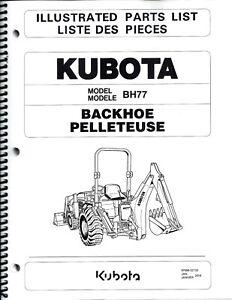 Kubota Backhoe Parts Diagram - Information Schematics Wiring Diagrams