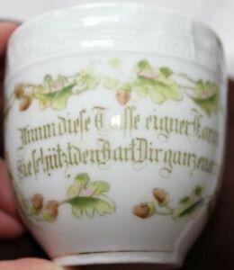 Alte WCKettenführung aus weißen Porzellan um 1920