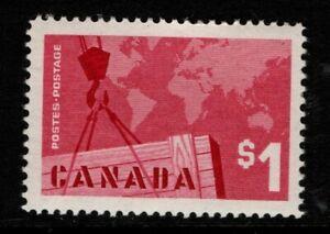 Canada 1963 Export Trade SG 536 Mint MH