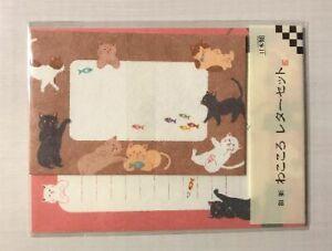 Letter-Sheet-Envelope-Set-Cat-Fish-Stationery-Pink-Japanese