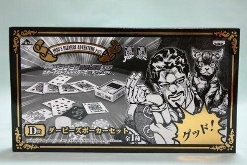 Banpresto Ichiban Kuji JoJo/'s Bizarre Adventure Prize F Kujo Jolyne Figure