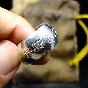 Rare Old Ring Lp Mun Maha Yant aud Thai Buddha Amulet Luck Rich Charm (19.5mm)