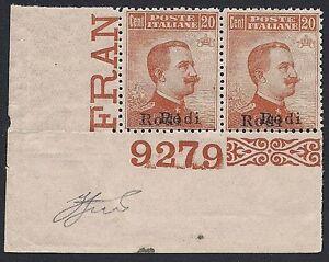 EGEO-RODI-1918-n-12a-MICHETTI-VARIETA-039-NUMERO-DI-TAVOLA-SPL