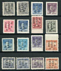 China 1949 Central Liberated Kiangsi Post Overprint Compete Set  MNH E42