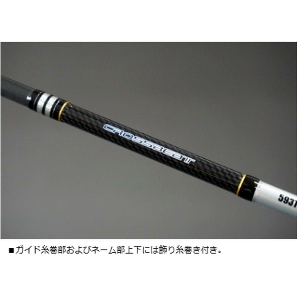 NEW Daiwa Rod CROSSBEAT CROSSBEAT CROSSBEAT 965TMFS Spinning Saltwater Fishing Fast Shipping 9e5570