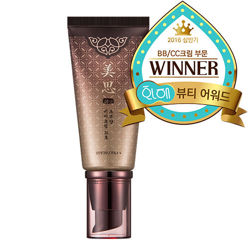 MISSHA MISA Cho Bo Yang BB Cream SPF30/PA++50ml