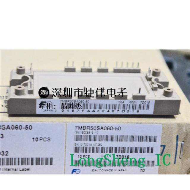 1PCS 7MBR50SA060-50 New Best Offer MODULE Best Price Quality Assurance