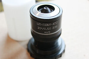 Details about LOMO Microscope Objective ShP GF EPI PLAN APO infinity/0  20x/0 85 ICR M27
