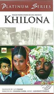 Khilona-Sanjeev-Kumar-Jeetendra-Neue-Original-Bollywood-DVD