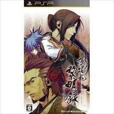 Used PSP Hakuouki: Reimeiroku Portable Japan Import