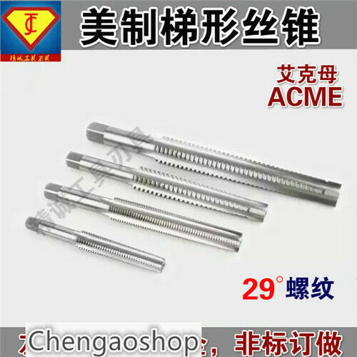1PC haute vitesse acier main droite fil ACME 3//8-12 7//16-12 1//2-10 5//8-8 3//4-6 7//8-6 TAP #4 ZX