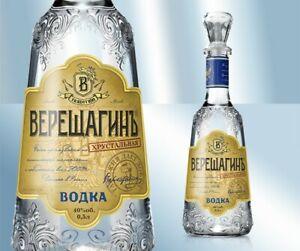 Vodka Wereschagin Hrustalnaja 40% Водка Верещагинъ Хрустальная Russischer Wodka