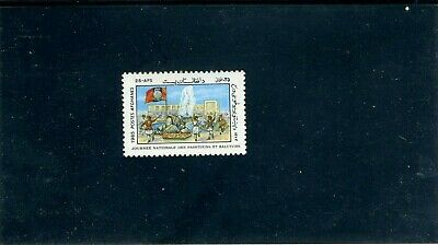 Charitable Afghanistan 1985,pashtunistan & Balutchistan Day Mnh Middle East Stamps