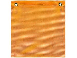 18 x 18 Flo-Orange, High Visabilty, Fray Resistant, Knit Polyester Grommet Flag